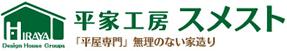 logo_sumest