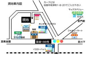 0611kengaku_map