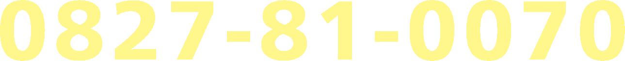 0827-81-0070